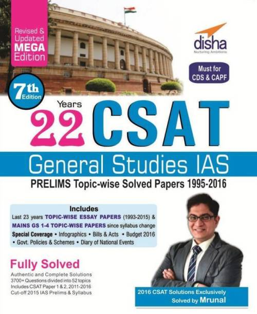 22 Years Csat General Studies IAS Prelims Topic-Wise Solved Papers 1995-2016 7 Edition