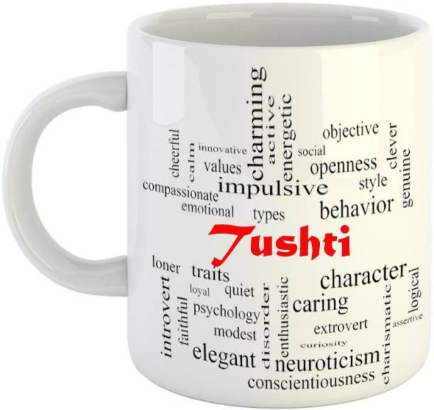EMERALD Good Personality for Tushti Ceramic Coffee Mug
