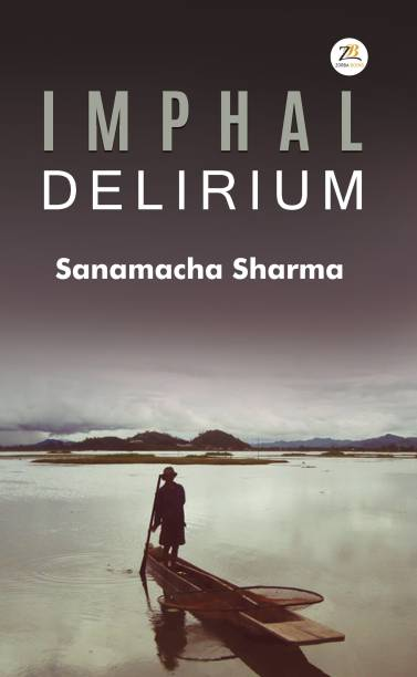Imphal Delirium