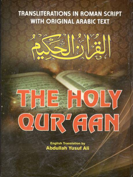 Abdullah Yusuf Ali Books Store Online - Buy Abdullah Yusuf