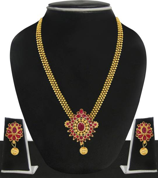 b5ae8a5ab Long Necklaces - Buy Long Necklaces online at Best Prices in India ...