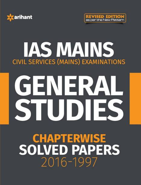 IAS Mains Chapterwise Solved Papers General Studies