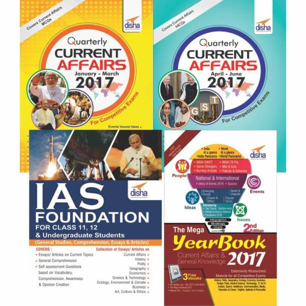 IAS Foundation Study Package for Class 11, 12 & Undergraduate Students (General Studies, Current Affairs, Comprehension, Essays & Articles)