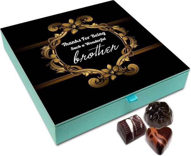Chocholik Rakhi Gift Box - Pleasure Chocolate Box For Brother / Sister - 9pc Truffles