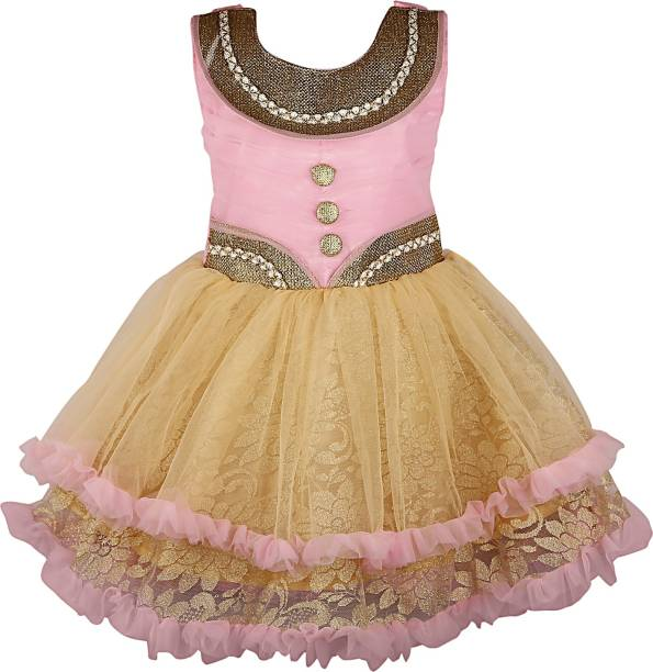 0f44825a06e5 wholesale price 0ed92 20d50 wish karo party wear baby girls frock ...