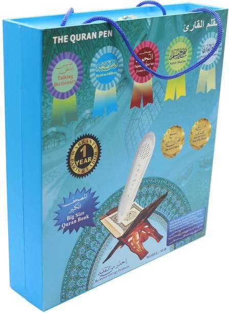 The Quran Pen - Model M10 - Digital Pen Reader (Arabic) Hardcover – 2016
