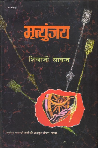Book karnan pdf malayalam