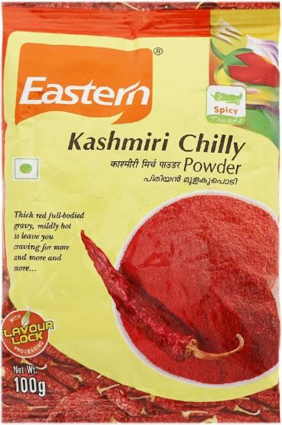 Eastern Kashmiri Chilly Powder