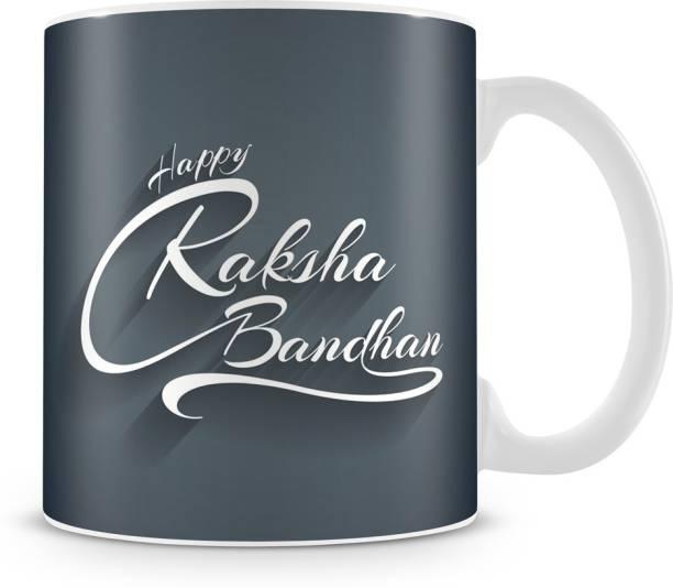 Brand Bihar Raksha Bandhan Gift | Happy Raksha Bandhan | Gift For Sister | Special Gift for Sister | Rakhabandhan Gift :BrandBihar Ceramic Coffee Bone China, Ceramic Coffee Mug