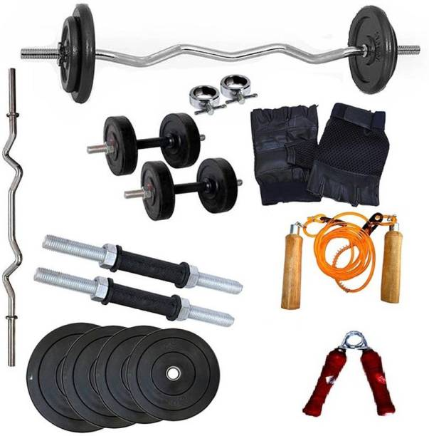 fec8ca12ac436 Home Gym Combos - Buy Home Gym Combos Online at Best Prices In India ...