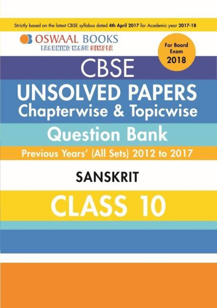 Oswaal Unsolved Paper Question Bank Class 10 Sanskrit (March 2018 Exam)