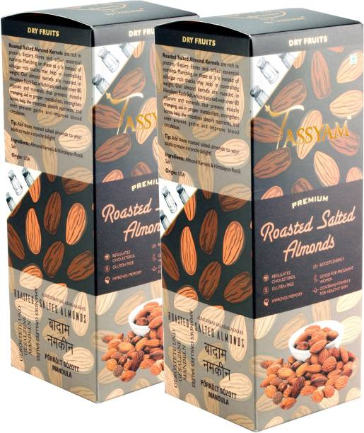 Vestige Almonds Buy Vestige Almonds Online At Best Prices In India