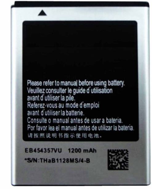 Macron Mobile Battery For Galaxy Y S5360
