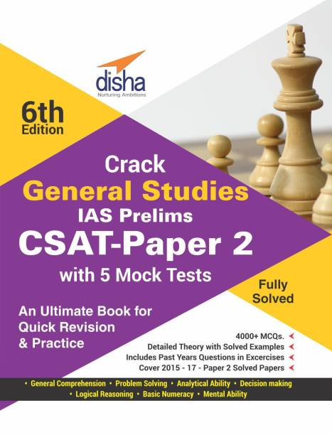 Crack General Studies IAS Prelims (CSAT) - Paper 2 with 5 Mock Tests 6th Edition