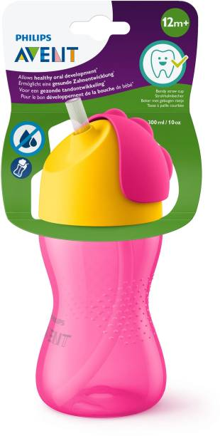 Philips Avent Straw Cup 300ml - Pink