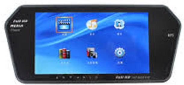 autofier AF7INCHSCREEN220817 Vehicle Camera System
