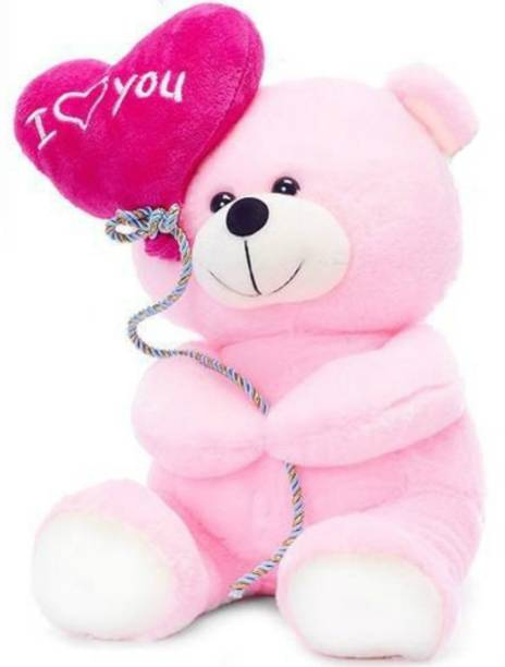 KIDZ Zone Pink I Love You Ballon Teddy  - 25 cm