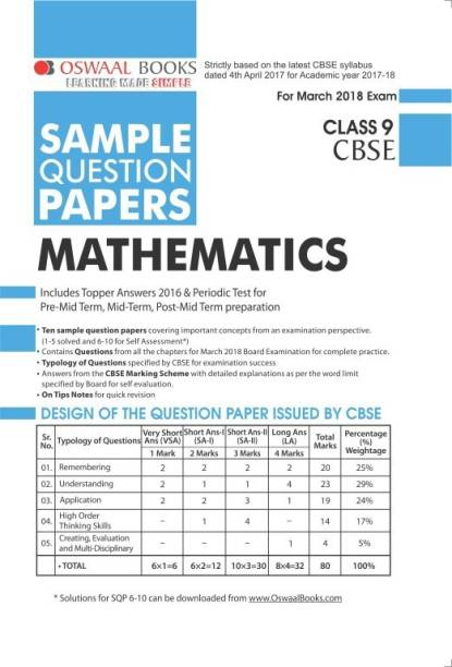 Oswaal CBSE Sample Question Papers Class 9 Mathematics