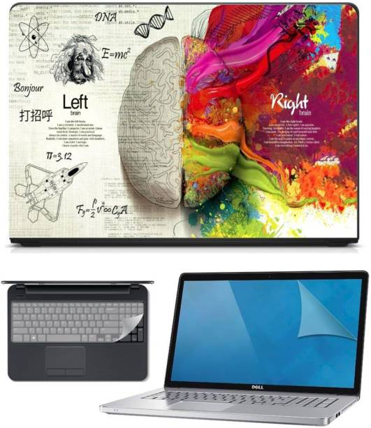FineArts 3in1 Combo of Premium Quality, HD, UV Printed, Laminated, Protected, Bubble Free, Scratchproof, Washable, Easy to Install Laptop Skin/Sticker/Vinyl/Cover for 15.6 inches on 3M Vinyl with Screen Guard and Key Protector (Brain) Combo Set
