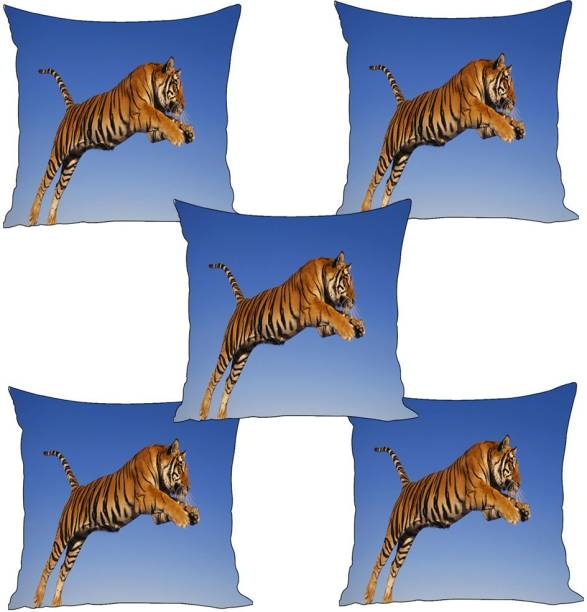 Sky Trends Gift Animal Cushions & Pillows Cover