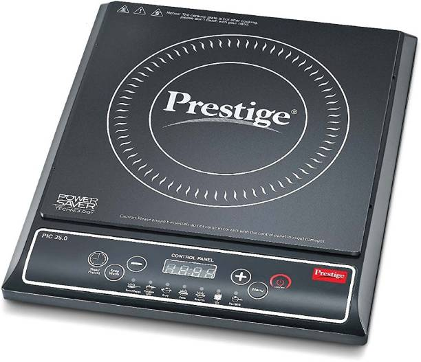 Prestige Atlas 1.0 Induction Cooktop