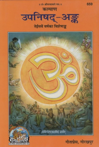 Gita Press Org Eng Pdf