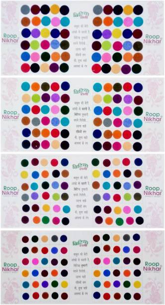 Roop Nikhar Big Bindi Bollywood Style Plain Colored Bindis Stickers, Plain Kumkum,Indian Multicolor Bindi,Round Bindi Stickers Forehead Multicolor Bindis