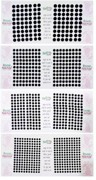 Roop Nikhar Plain Black Color Forehead Bindi Combo of 4 Pcs Forehead Black Bindis