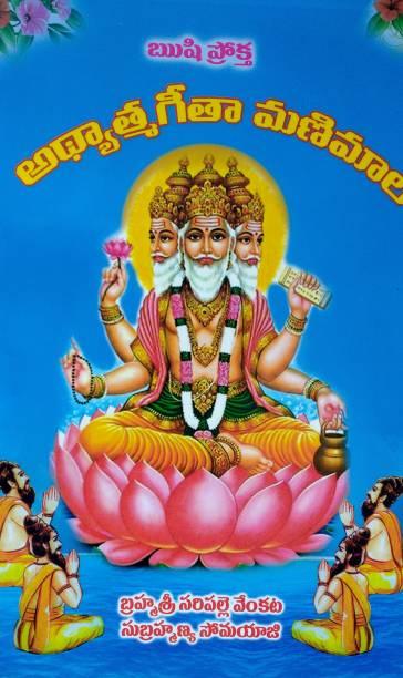 Books In Telugu - Buy Books In Telugu online at Best Prices
