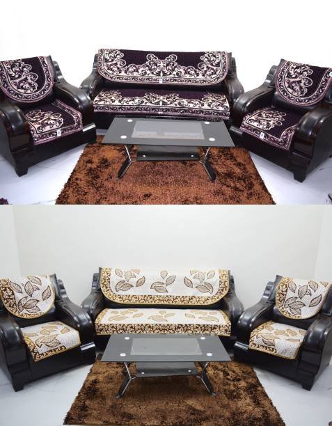 sofa seat covers online india