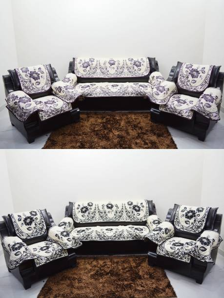 948b6992a48 Dark Blue Sofa Covers Online at Amazing Prices on Flipkart