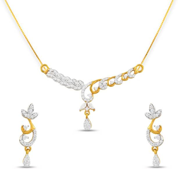 bc956ac65e84c 50 G Jewellery Sets - Buy 50 G Jewellery Sets Online at Best Prices ...