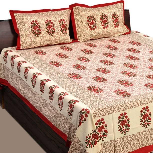 JAIPUR PRINTS 144 TC Cotton Double King Floral Bedsheet
