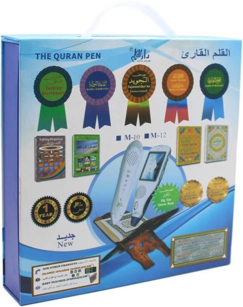 The Quran Pen - Model M10 (New Version) - Electronic Pen Reader