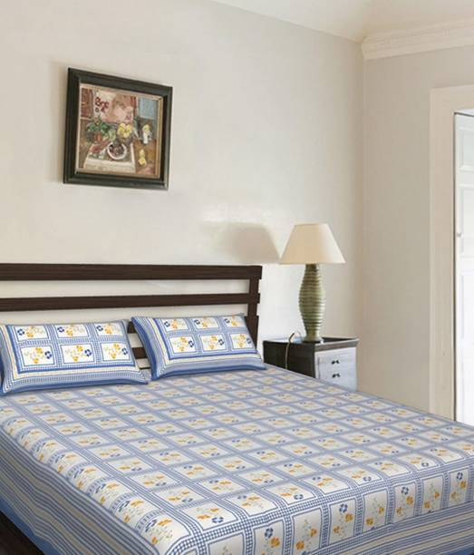 Goodwill Creation Bed Linen - Buy Goodwill Creation Bed Linen Online ...