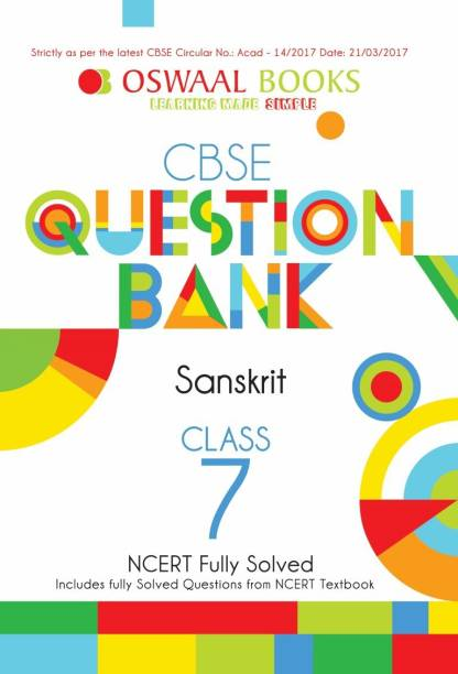 Oswaal CBSE Question Bank Sanskrit for Class 7 (March 2018 Exam)
