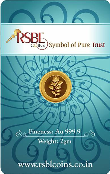 Rsbl Gold Silver Coins - Buy Rsbl Gold Silver Coins Online
