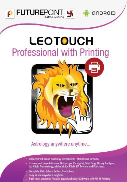 LEOSTAR LeoTouch Professional ( Printing)