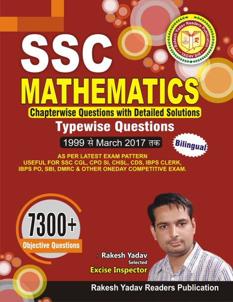 Rakesh yadav books buy rakesh yadav books online at best prices in 7300 maths bilangual for ssc cgl fandeluxe Images