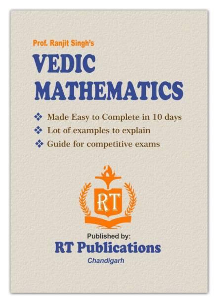 Vedic Mathematics - Made Easy