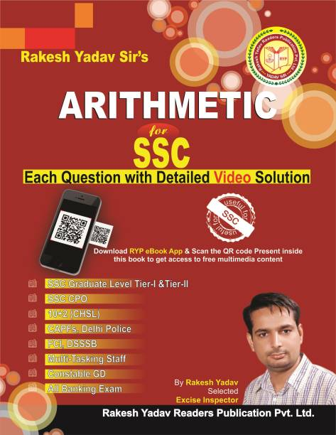 Rakesh yadav books buy rakesh yadav books online at best prices in airthmatic maths for ssc fandeluxe Images