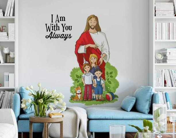 rawpockets Lord Jesus with Kids and Quote