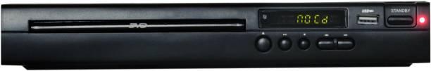 iBELL IBL2288 3 inch DVD Player