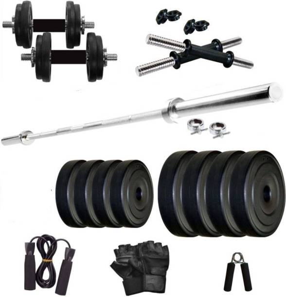 fbbd98fc2ce Home Gym Combos - Buy Home Gym Combos Online at Best Prices In India ...