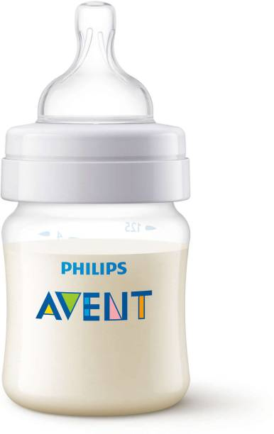 Philips Avent Feeding Bottle - 125 ml