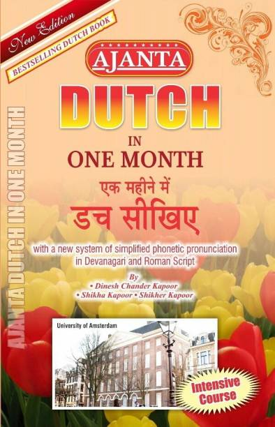 Ajanta Dutch in One Month through the medium of Hindi-English - Learn Dutch in One Month
