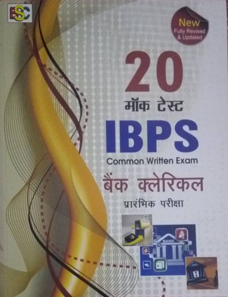 BSC IBPS CWE Bank Clerical Preliminary Exam 20 Mock Test In Hindi
