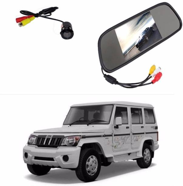 Auto Garh LCDCAM12AM Vehicle Camera System