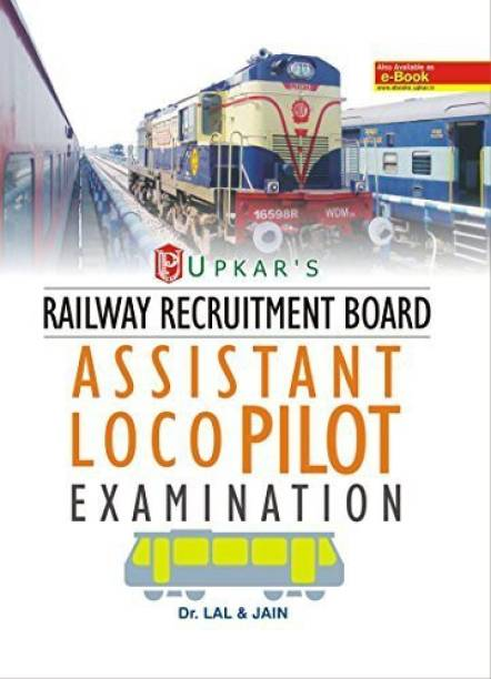 Railway Recruitment Board Assistant Loco Pilot Examination