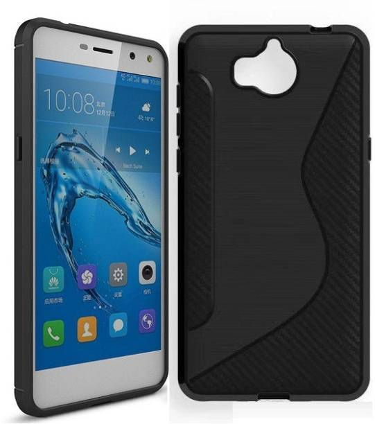 Sprik Back Cover for Huawei Y5 (2017)